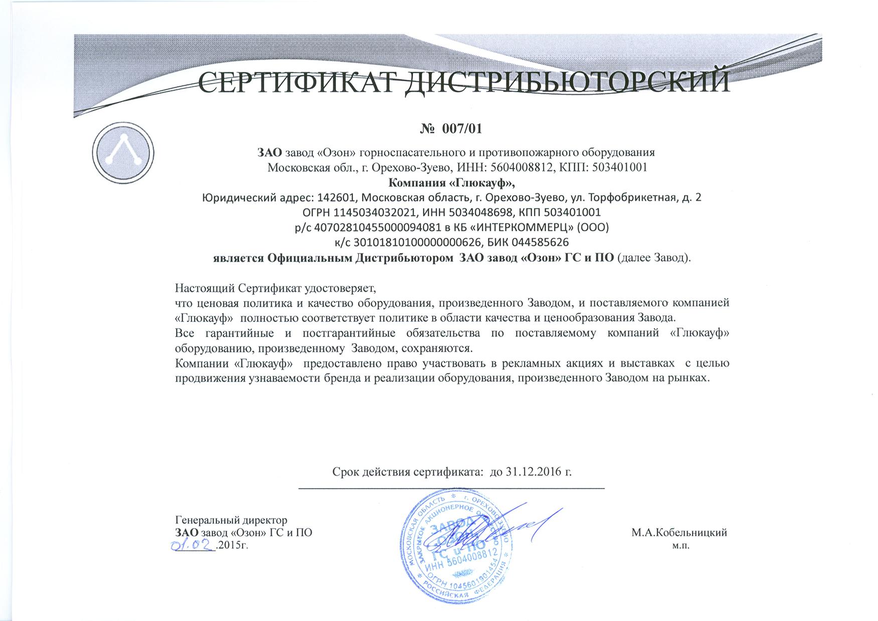 Новости на майл.ру онлайн